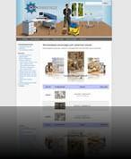 Сайт российско-итальянского предприятия «Мультисервис»