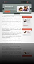 Сайт клининговой компании «MC RICH»