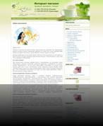 Интернет магазин продукции корпорации «Тяньши»